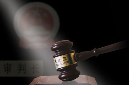 知识产权律师律所