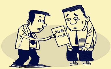 债权债务法律服务,专业的才是有效的!