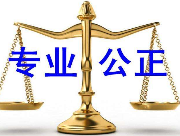 律师事务所排名有哪些?怎么选择律师事务所?