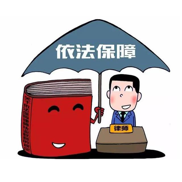 公司管理律师需要什么条件?什么是公司律师?