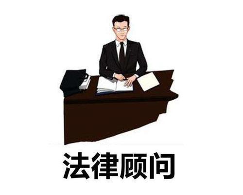 专业法律顾问网
