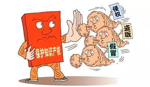 中国知识产权律师