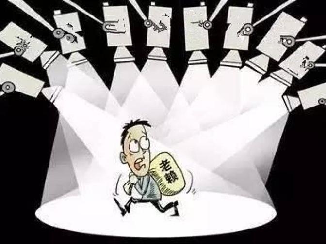 债务追讨律师收费是多少 债务纠纷该怎么解决