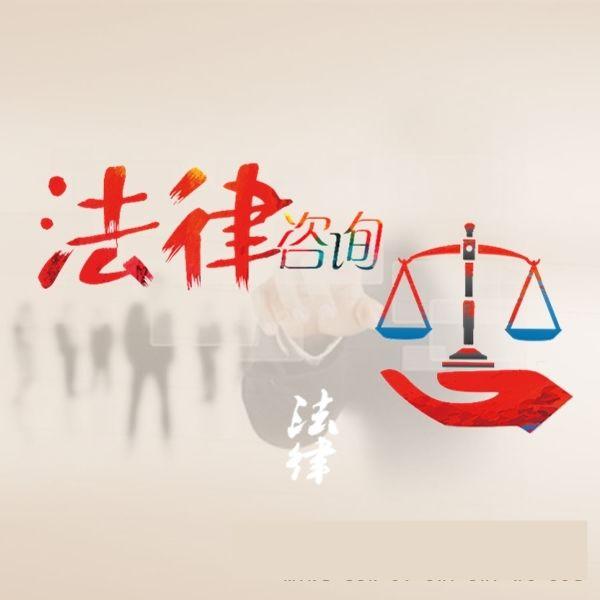 债务官司律师收费标准