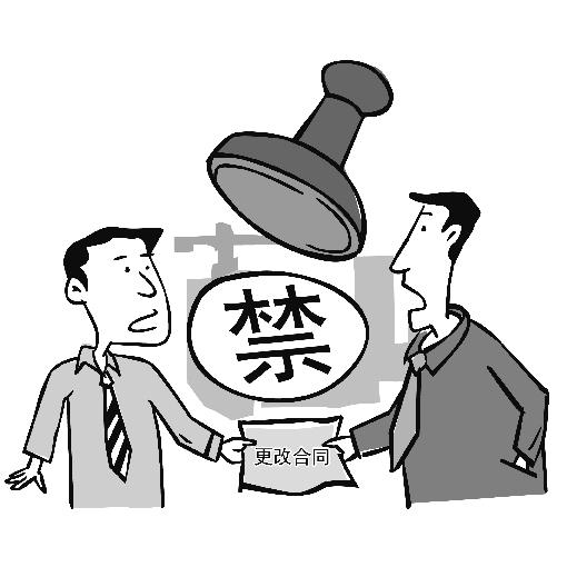 房子买卖合同质量纠纷怎么办?该如何处理?