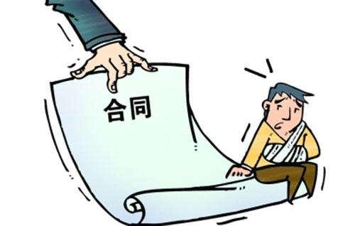 到哪里进行借款合同纠纷起诉?借款合同纠纷起诉书怎么写?