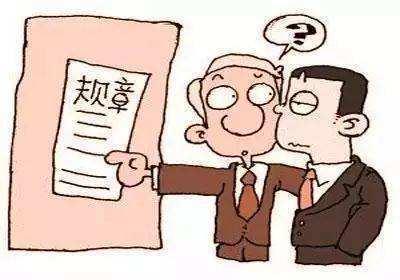 劳动法合同纠纷该怎么解决?怎么处理劳动合同纠纷?