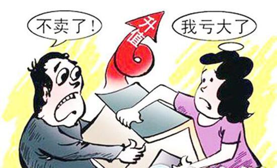 房产合同纠纷案一般有哪些情况?怎么解决?