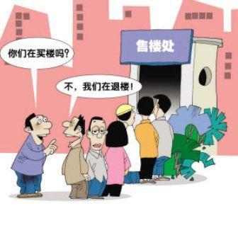 房子买卖居间合同纠纷,当签订合同时注意哪些事项!