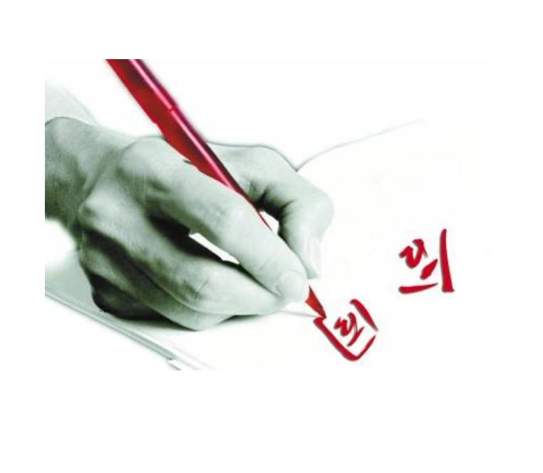 合作协议怎么写?签订合同的时候注意事项有哪些?