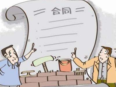投资协议书合同怎么写?有什么注意事项?