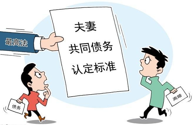 债务协议书怎么写?债务协议书有哪些注意事项?