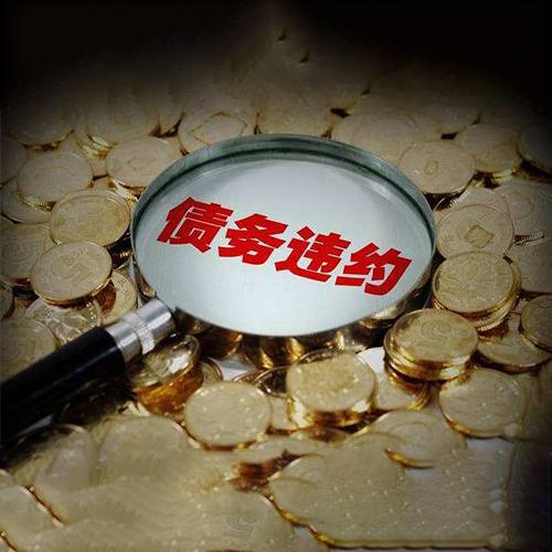 发生债务转让纠纷该怎么办?如何解决呢?
